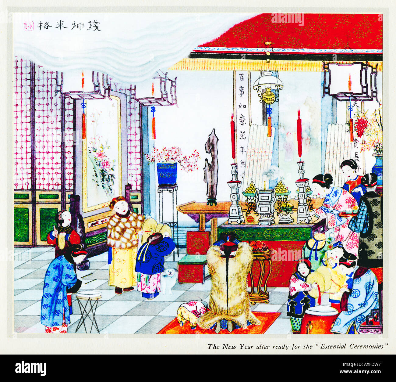 The New Year Altar ready for the Essential Ceremonies from the 1930 book by J Bredon on Chinese New Year Festivals - Stock Image