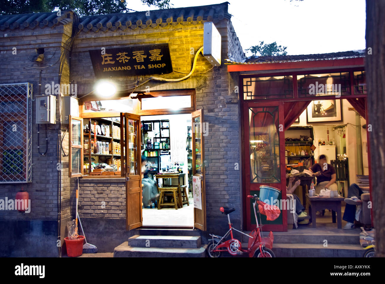 Beijing china old traditional hutong neighborhood lit up for Shopping in cina