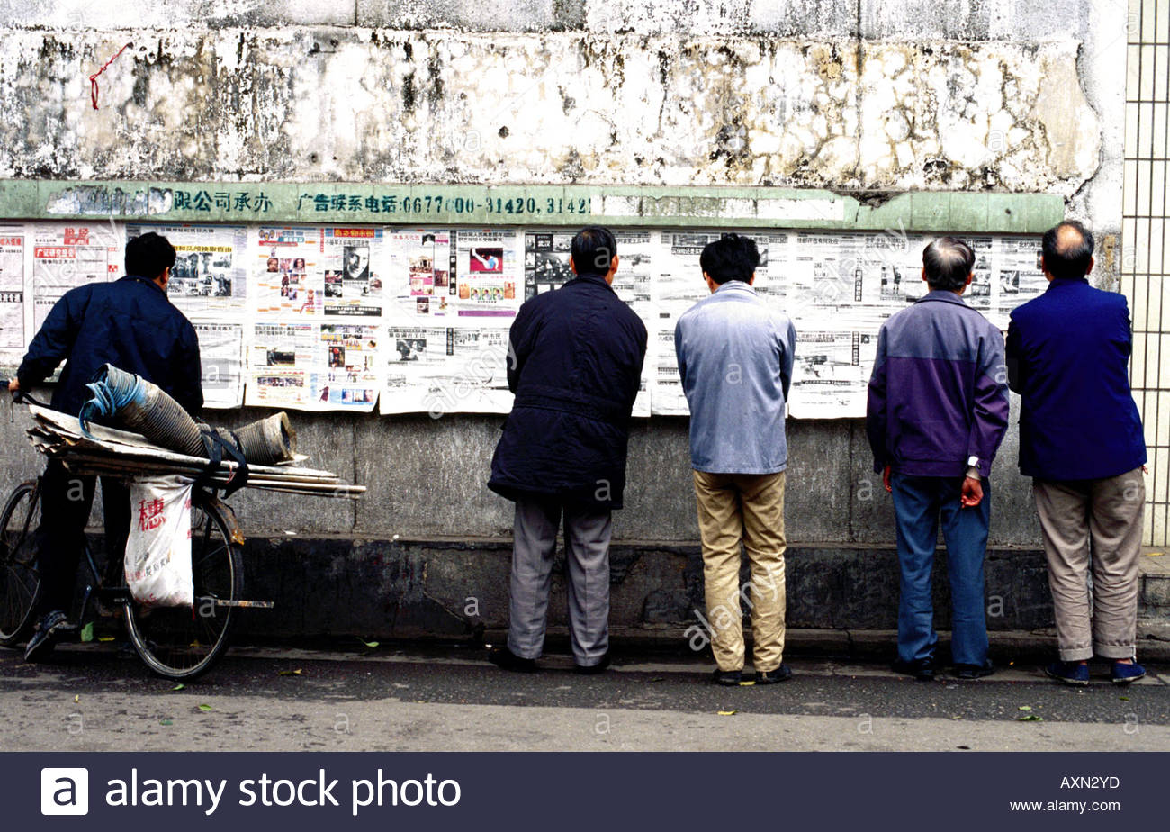 people reading newspapers china stock photo: 9646908 - alamy