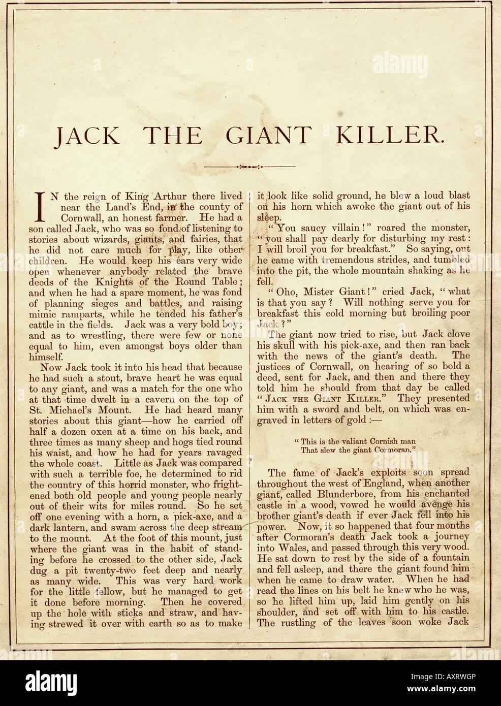 Victorian 1860s Coloured Colored Print From Gullivers Travels Book Nelson Sons Jack The Giant Killer FOR ONLY EDITORIAL USE
