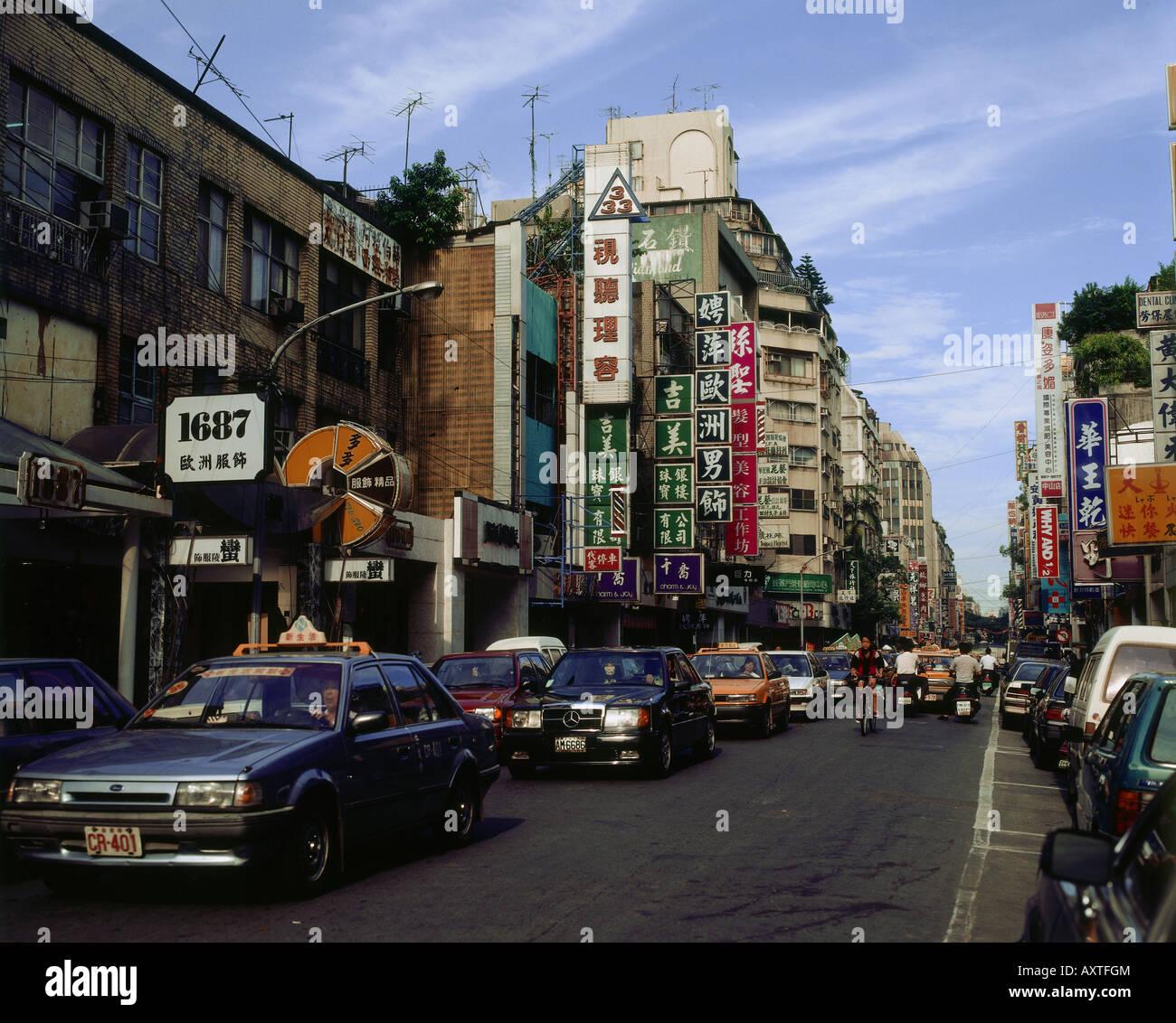 geography / travel, Taiwan, Taipeh, Street Scenes, Taipei, capital, traffic, traffic jam, advertisement - Stock Image