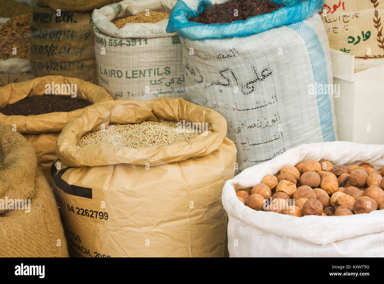 Sacks of nuts and lentils in the Spice Souk, Deira, Dubai, United Arab Emirates, Middle East - Stock Image