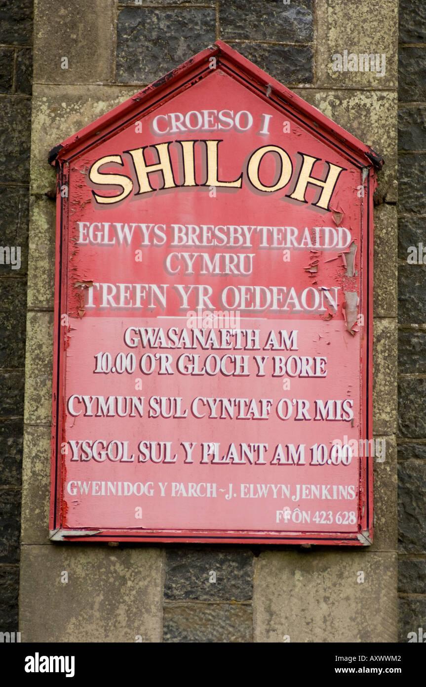 shiloh chapel Presbyterian lampeter wales cymru UK - Stock Image