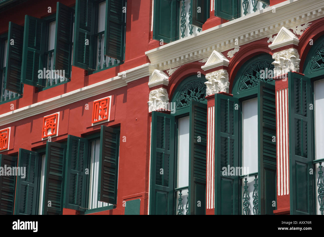 Windows and shutters in Amoy Street, Chinatown, Singapore, South East Asia - Stock Image