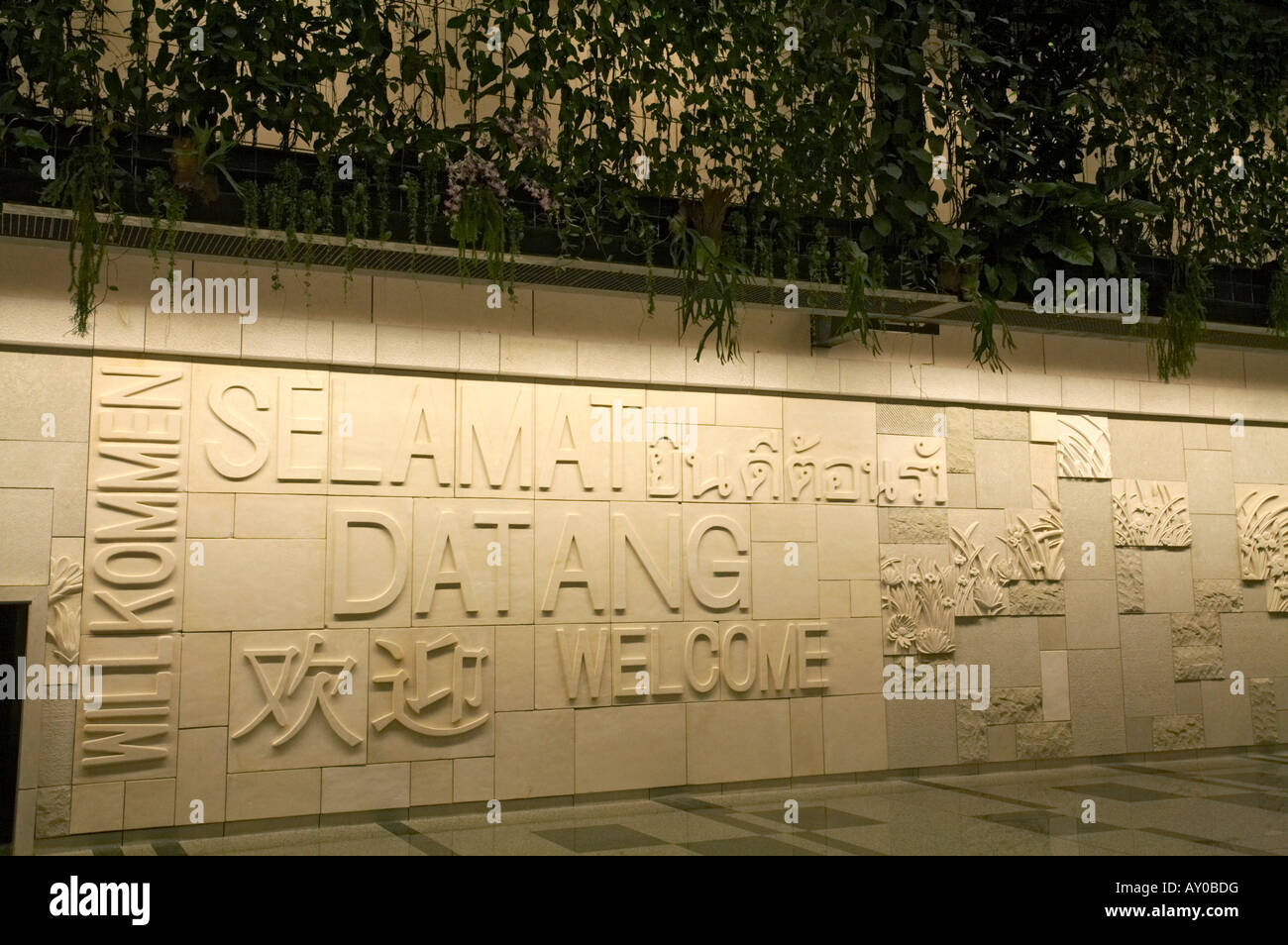 Sculptured sandstone art wall display, behind the Green Wall in the ...