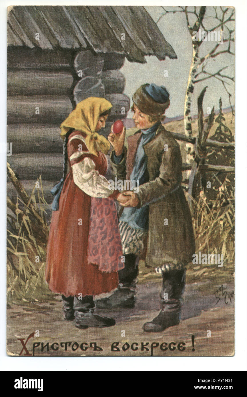 Russian easter card stock photos russian easter card stock images russian easter greeting card of boy and girl 1909 stock image m4hsunfo
