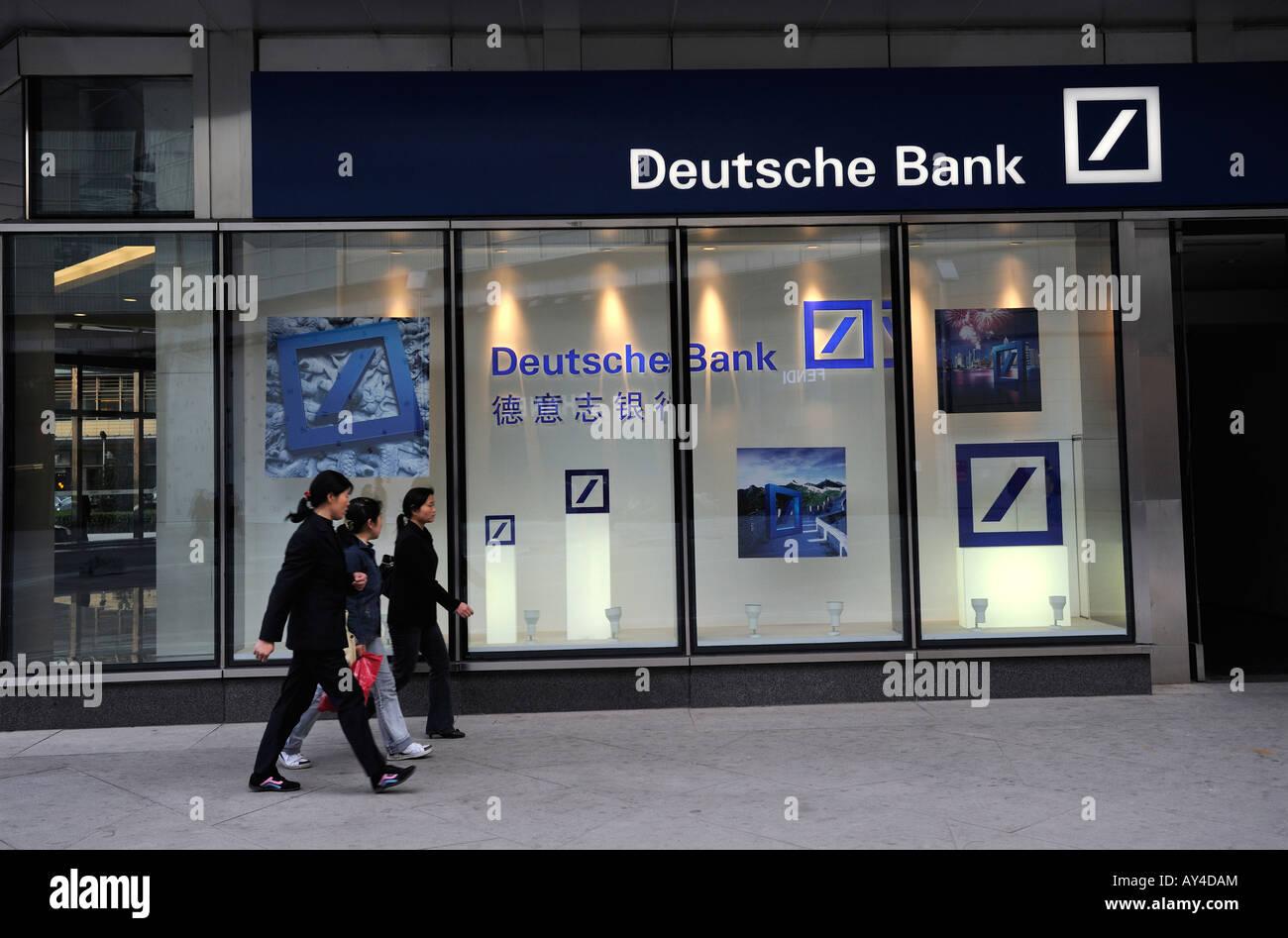 A new branch of Deutsche Bank in Beijing CBD. 03-Mar-2008 - Stock Image