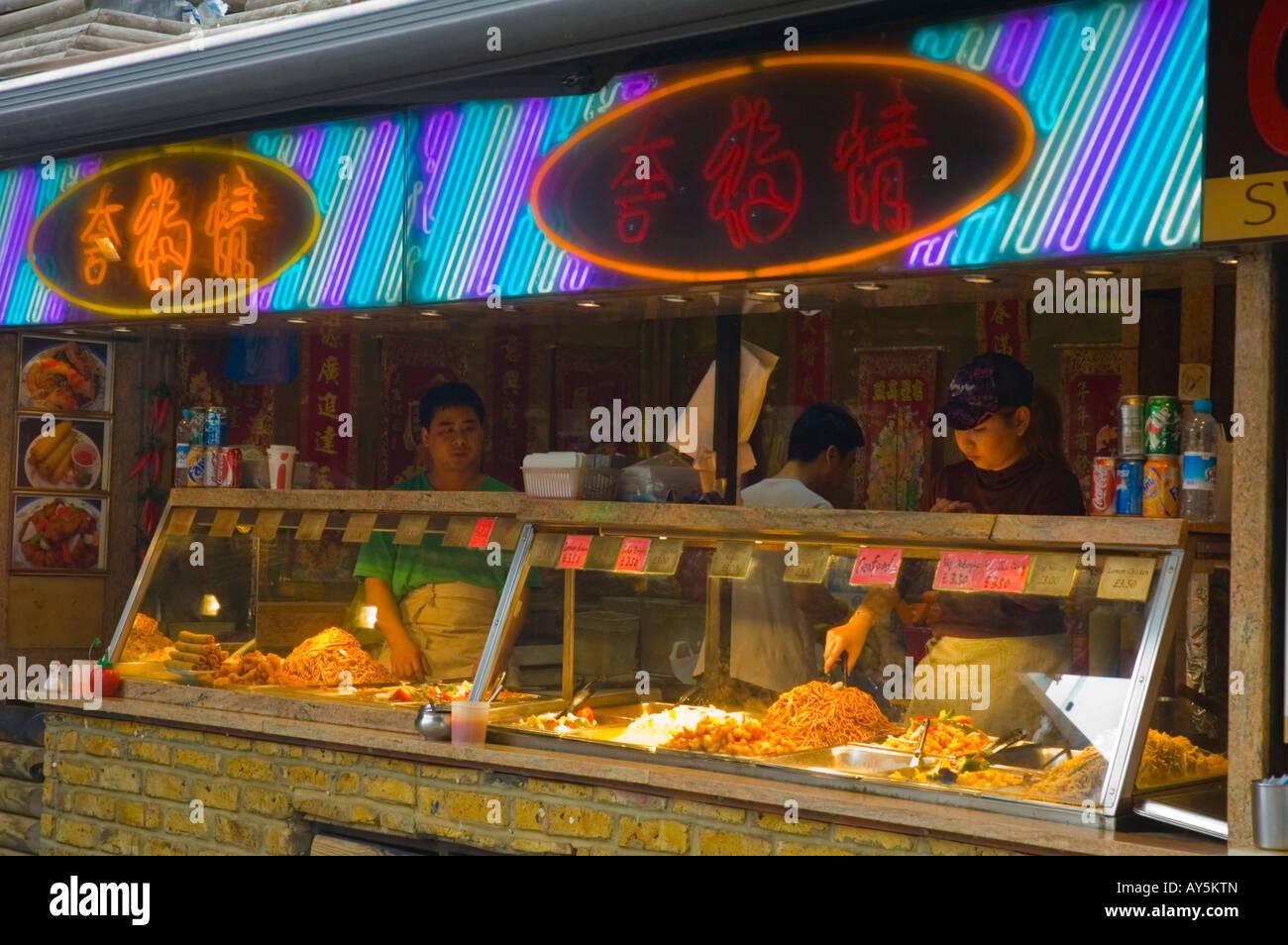 Asian Food Store Camden