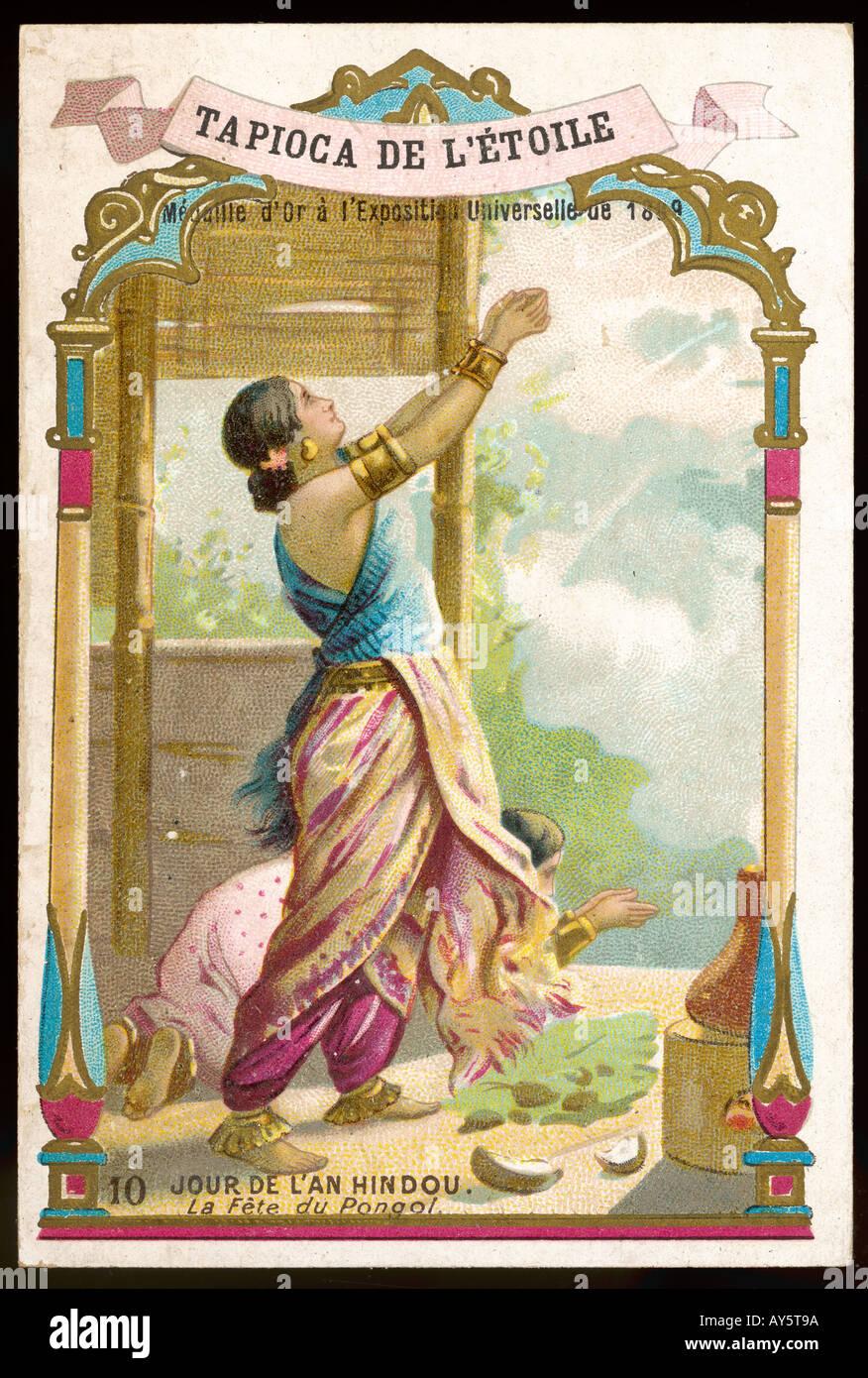 Hindu New Year - Stock Image
