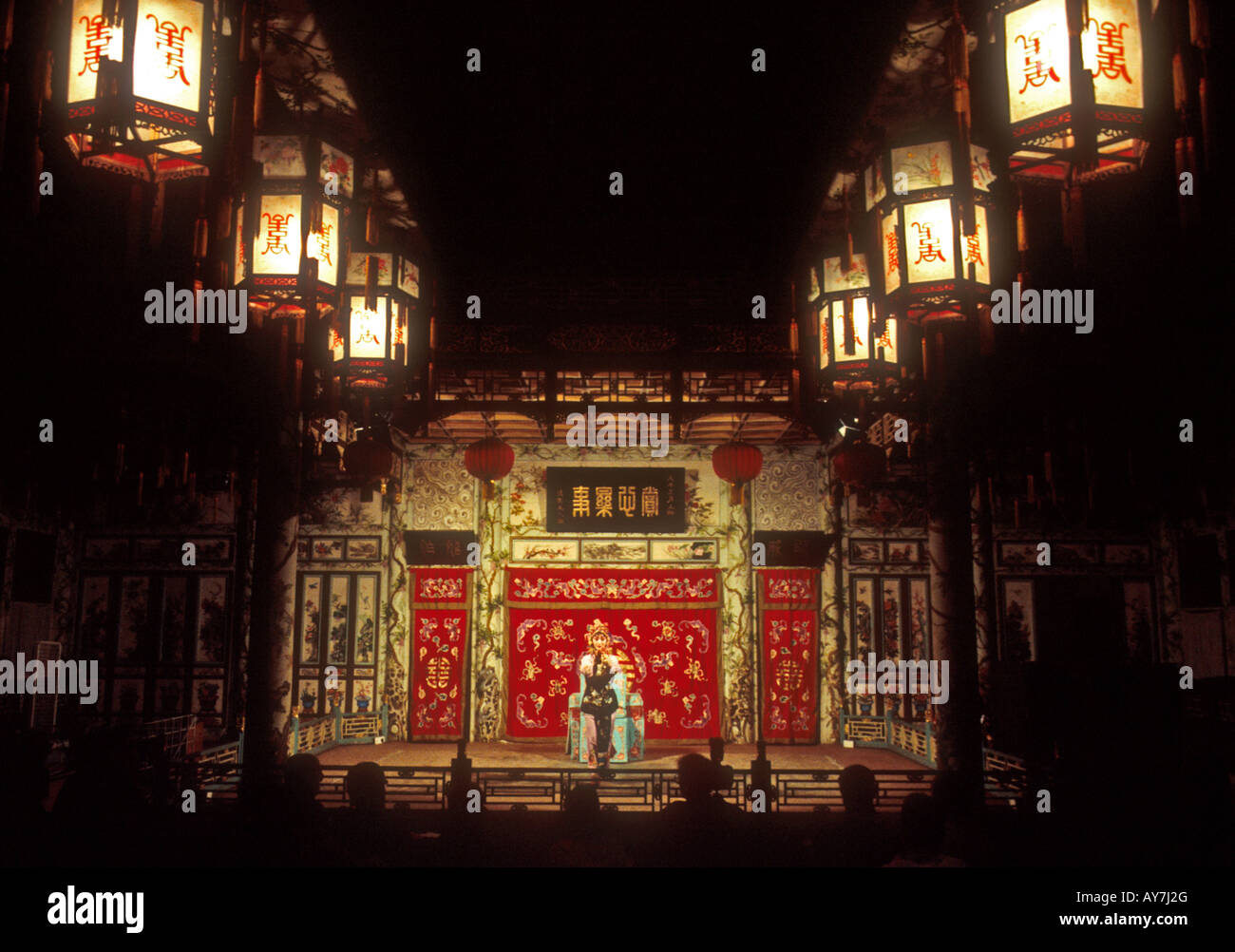 Beijing Opera in traditional Qing dynasty Huguang guild hall theatre - Stock Image