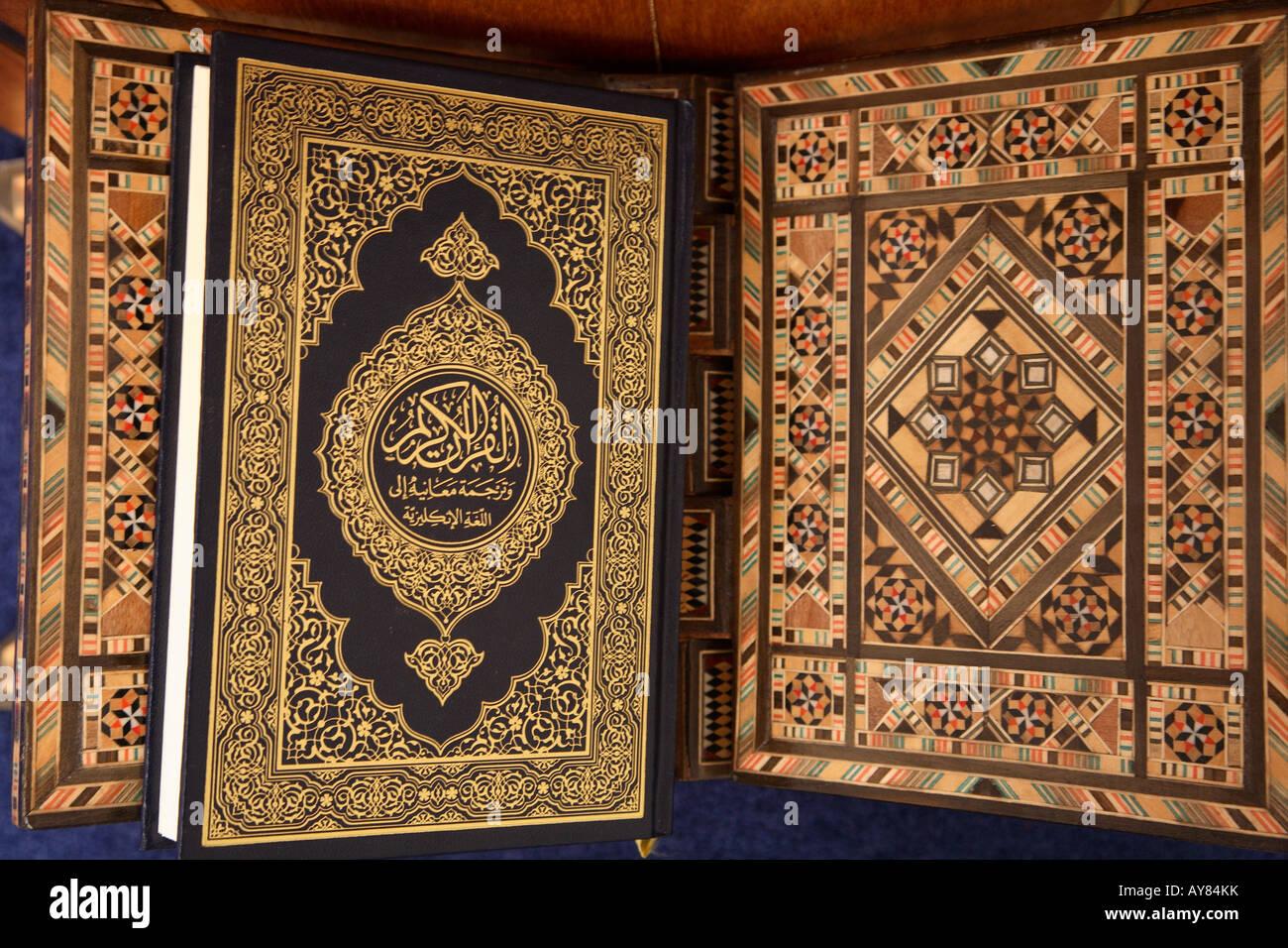 Bahrain Manama Beit al Quran Museum Quran - Stock Image