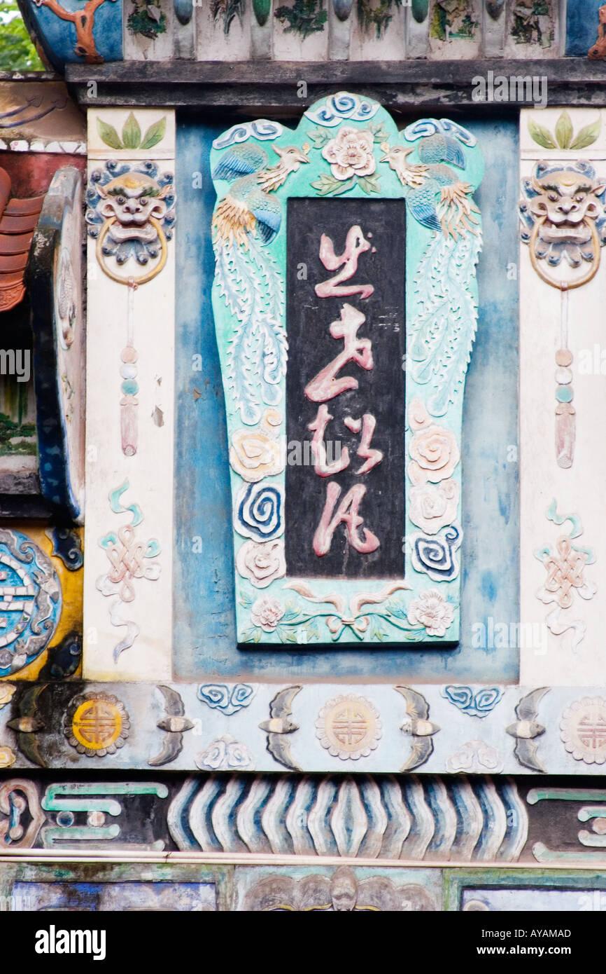 Chinese Mandarin Symbols Stock Photos & Chinese Mandarin Symbols ...