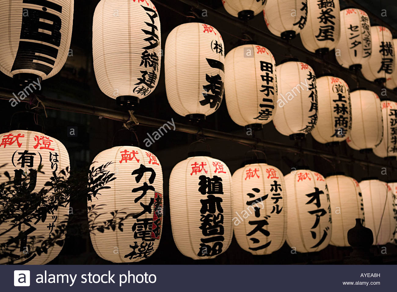 Row of chinese lanterns - Stock Image