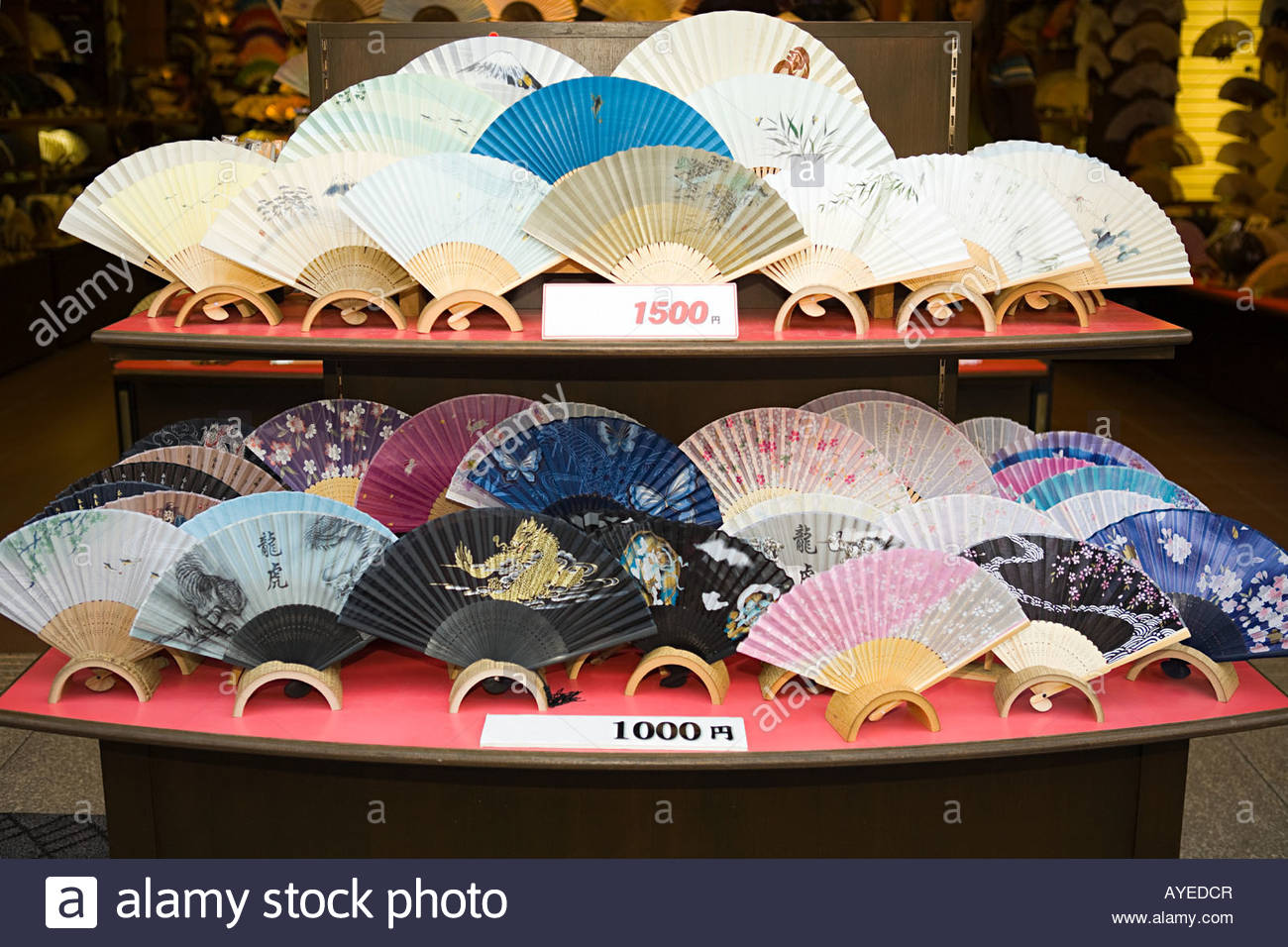 Japanese fans - Stock Image