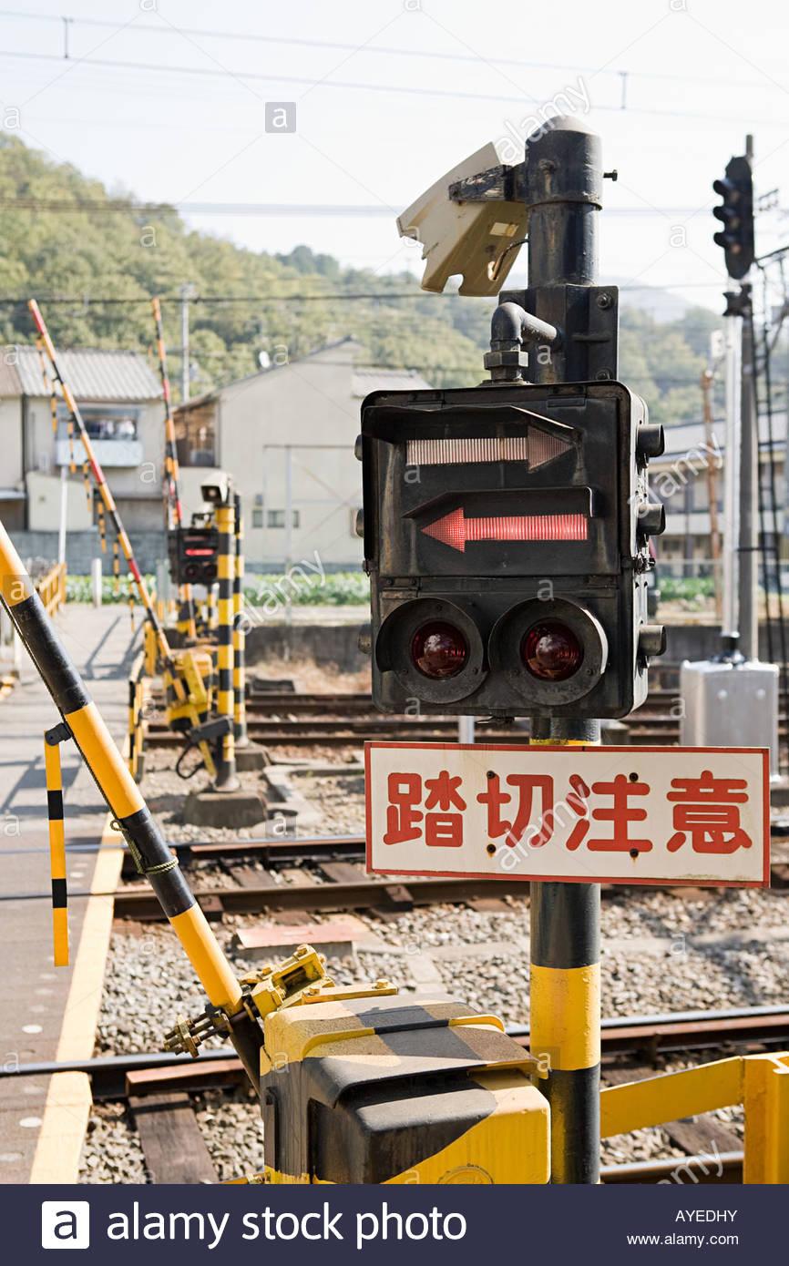 Railroad crossing - Stock Image