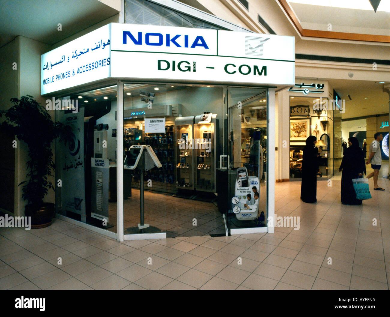 Dubai Phone Shop Stock Photos & Dubai Phone Shop Stock Images - Alamy