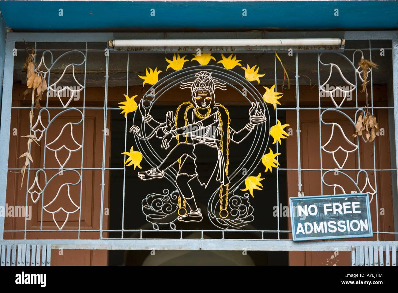 No Free Entry at the Thanjavur Royal Palace in Thanjavur South India - Stock Image