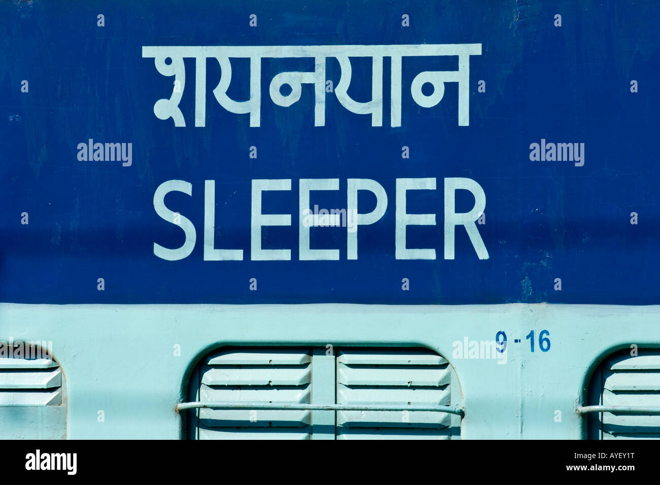 Sleeper Car on a Train in Varkala South India - Stock Image