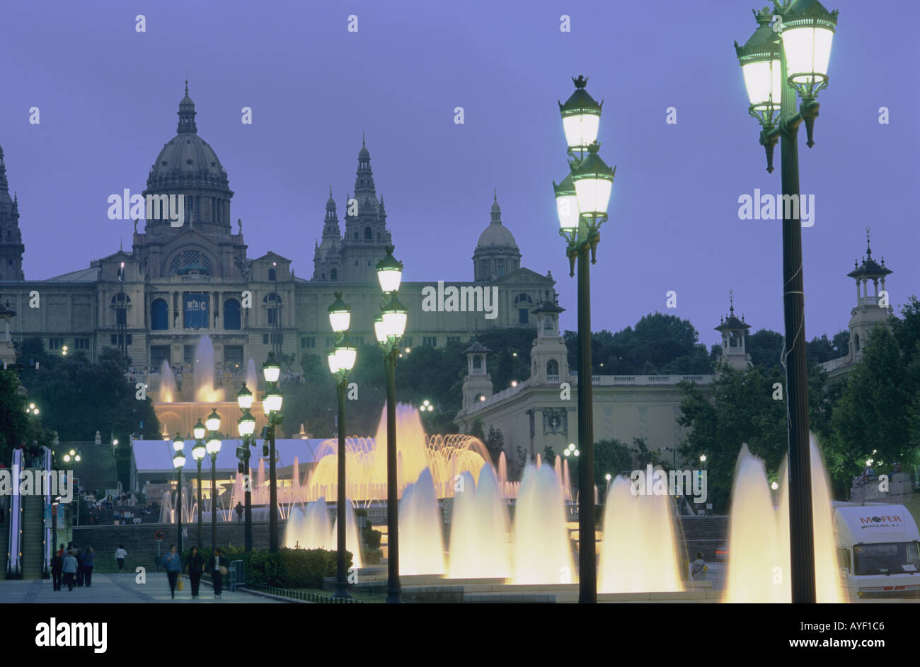Spain Barcelona National Arts Museum - Stock Image