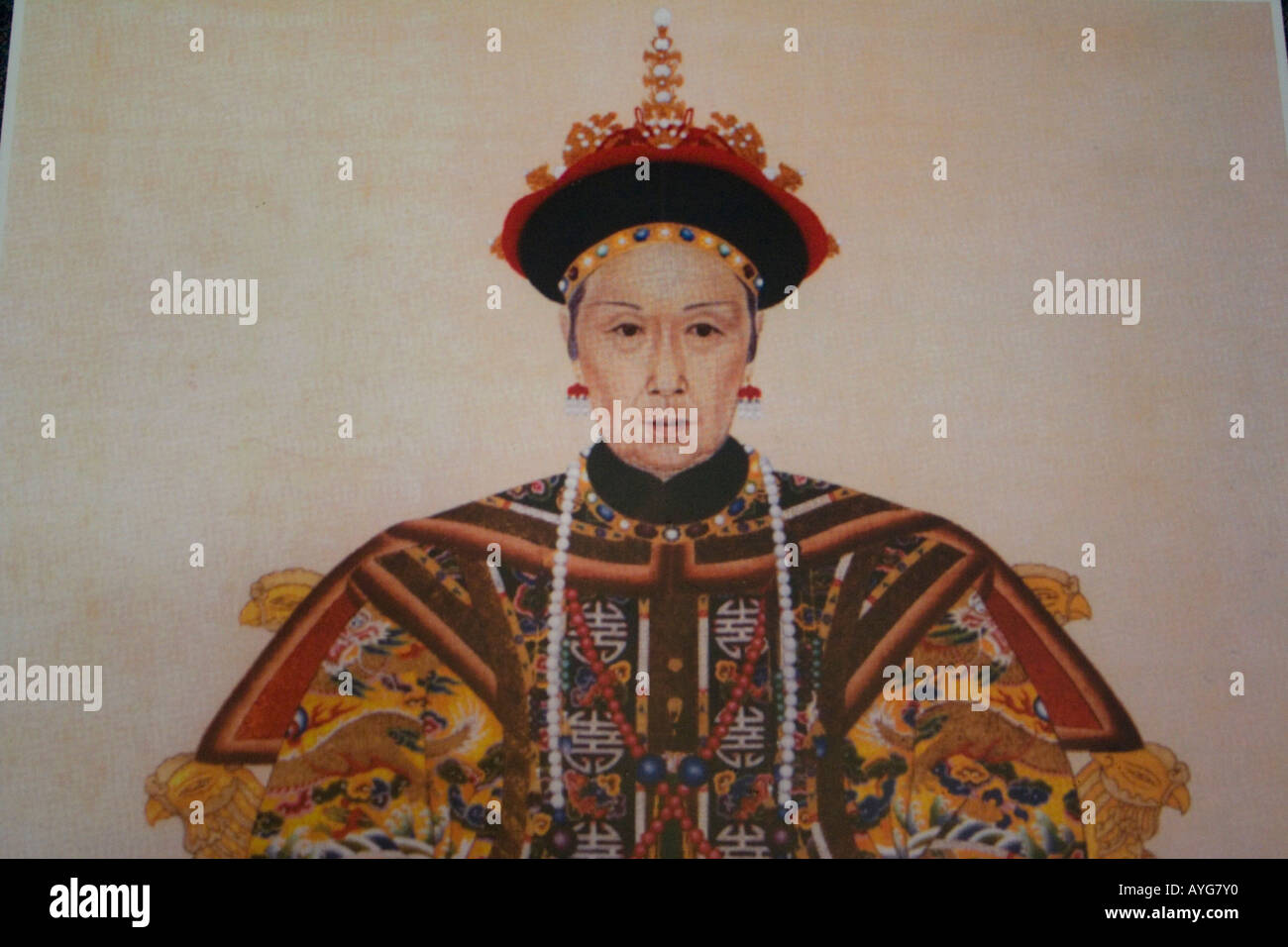 Portrait of Imperial Dowager Concubine Duan Kang Inside the Forbidden City Beijing China - Stock Image