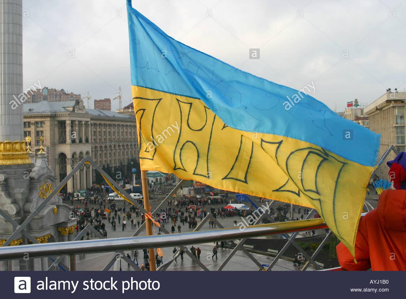 Yellow blue Ukrainian flag in the center of Kiev during Orange Revolution - Stock Image