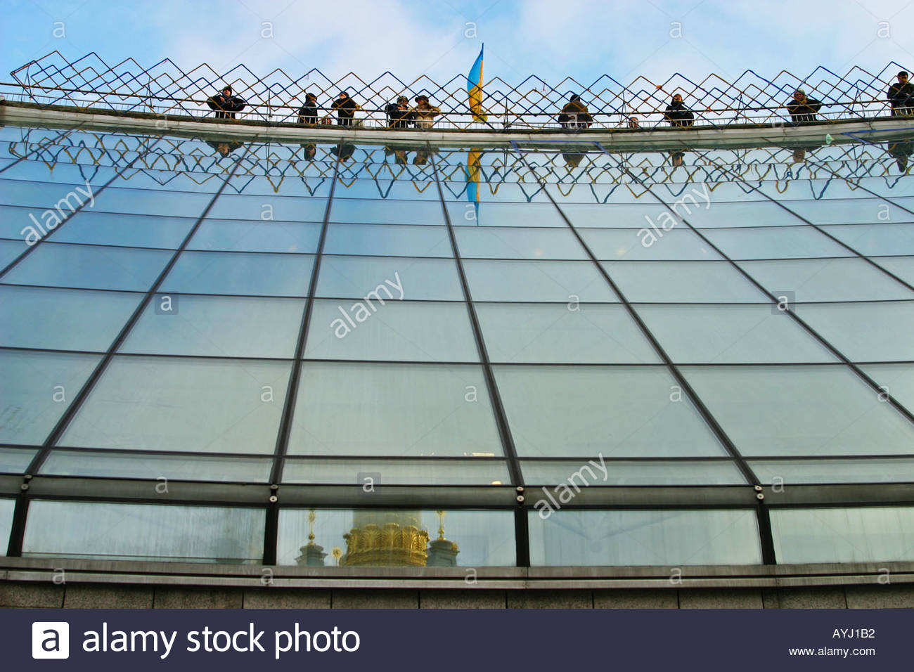 People at Independence Square in the center of Kiev during Orange Revolution - Stock Image
