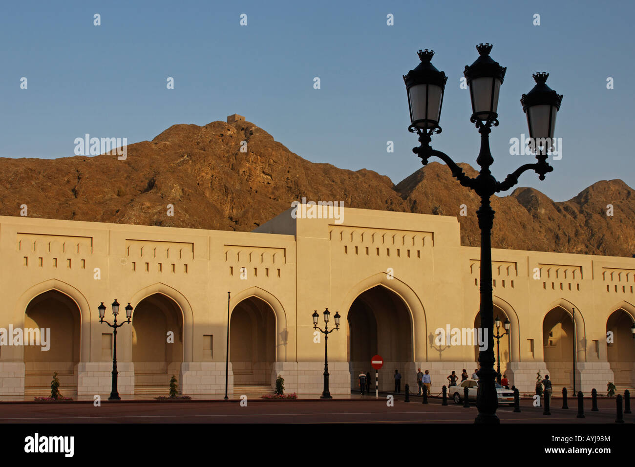 Oman Muscat Ministry buildings Mirani Festung - Stock Image
