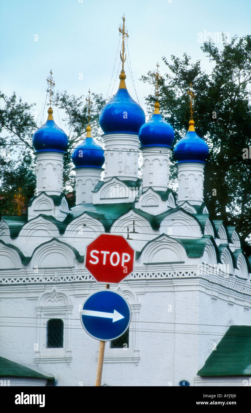 Blue coloured domed cupolas cathedral in Moscow Russia - Stock Image