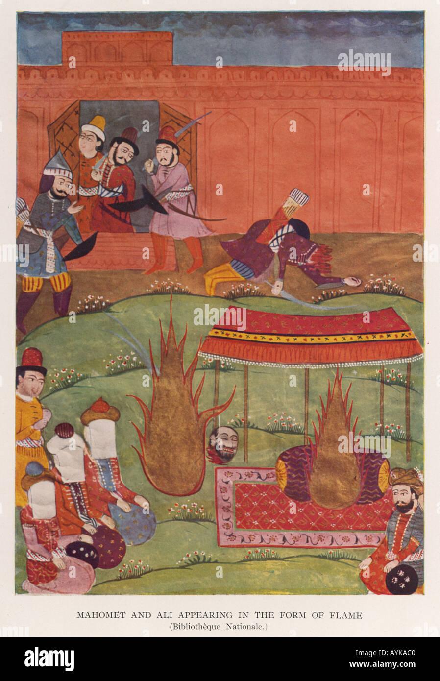 Vision Of Muhammad - Stock Image