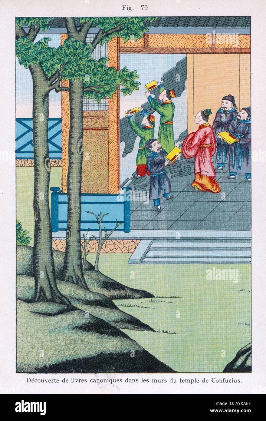 Teachings Of Confucius - Stock Image