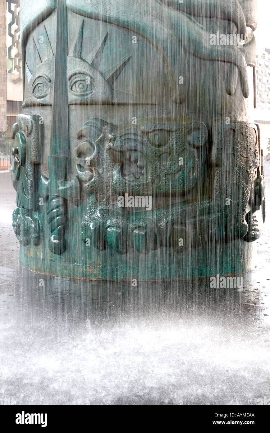 Chávez Morado fountain in the National Anthropological Museum Mexico City - Stock Image