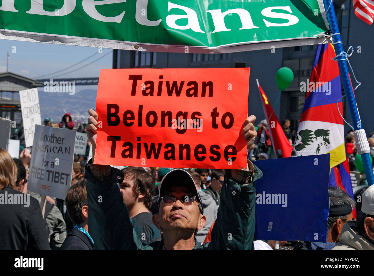 """Olympic Torch Reception, ""^anti-China Protest"", ""San Francisco"", April 9 ^2008"" Stock Photo"