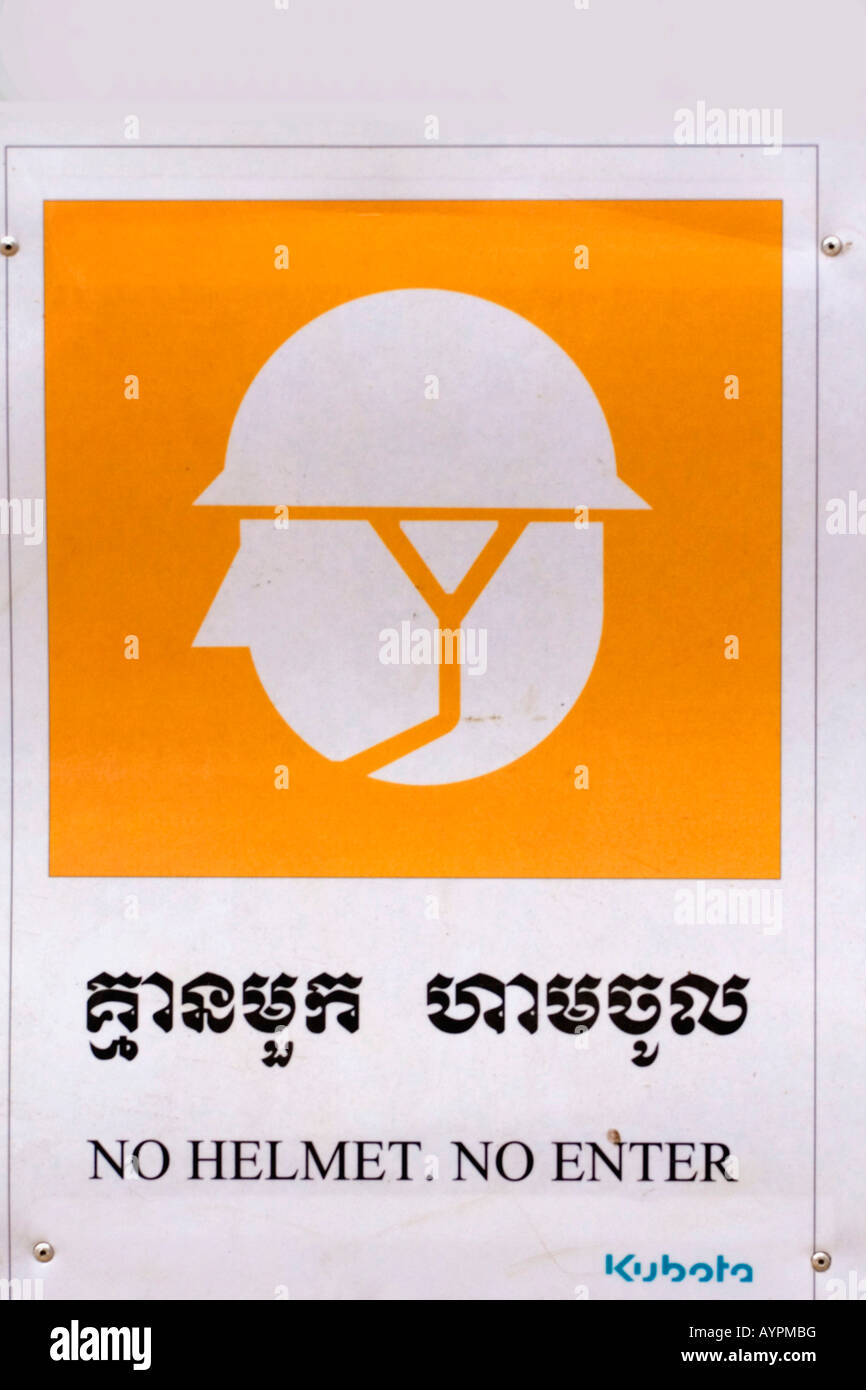 'No helmet, no enter' sign at a construction site in Phnom Penh, Cambodia, Southeast Asia - Stock Image