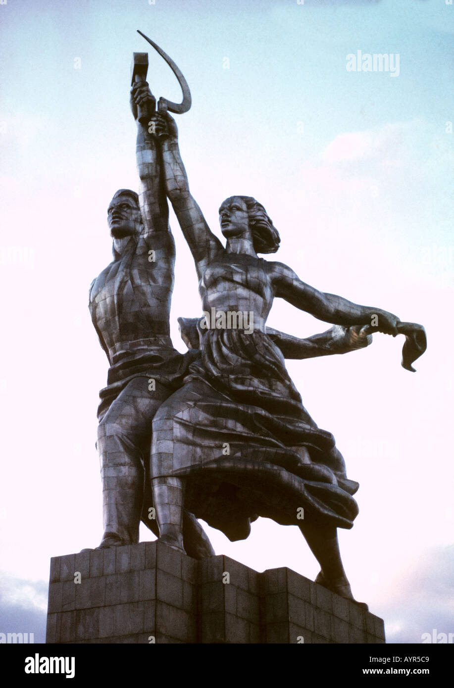 Statue to Collective Farm Worker Girl by Vera Mukhina 1937 in old USSR Moscow - Stock Image