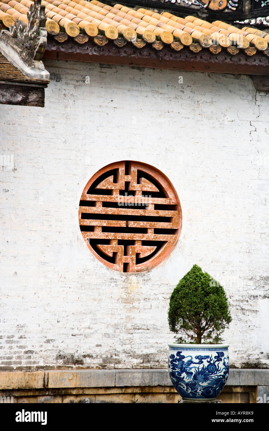 Architectural detail at The Imperial Citadel, Hue, Vietnam Stock Photo