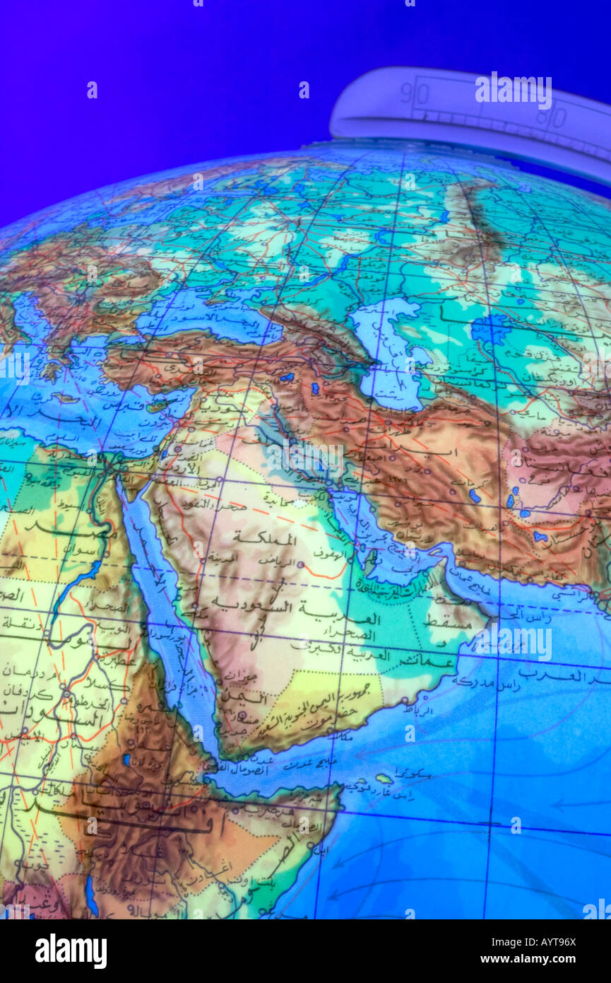 Part of world globe written in Arabic Script focus on Asia Middle East - Stock Image