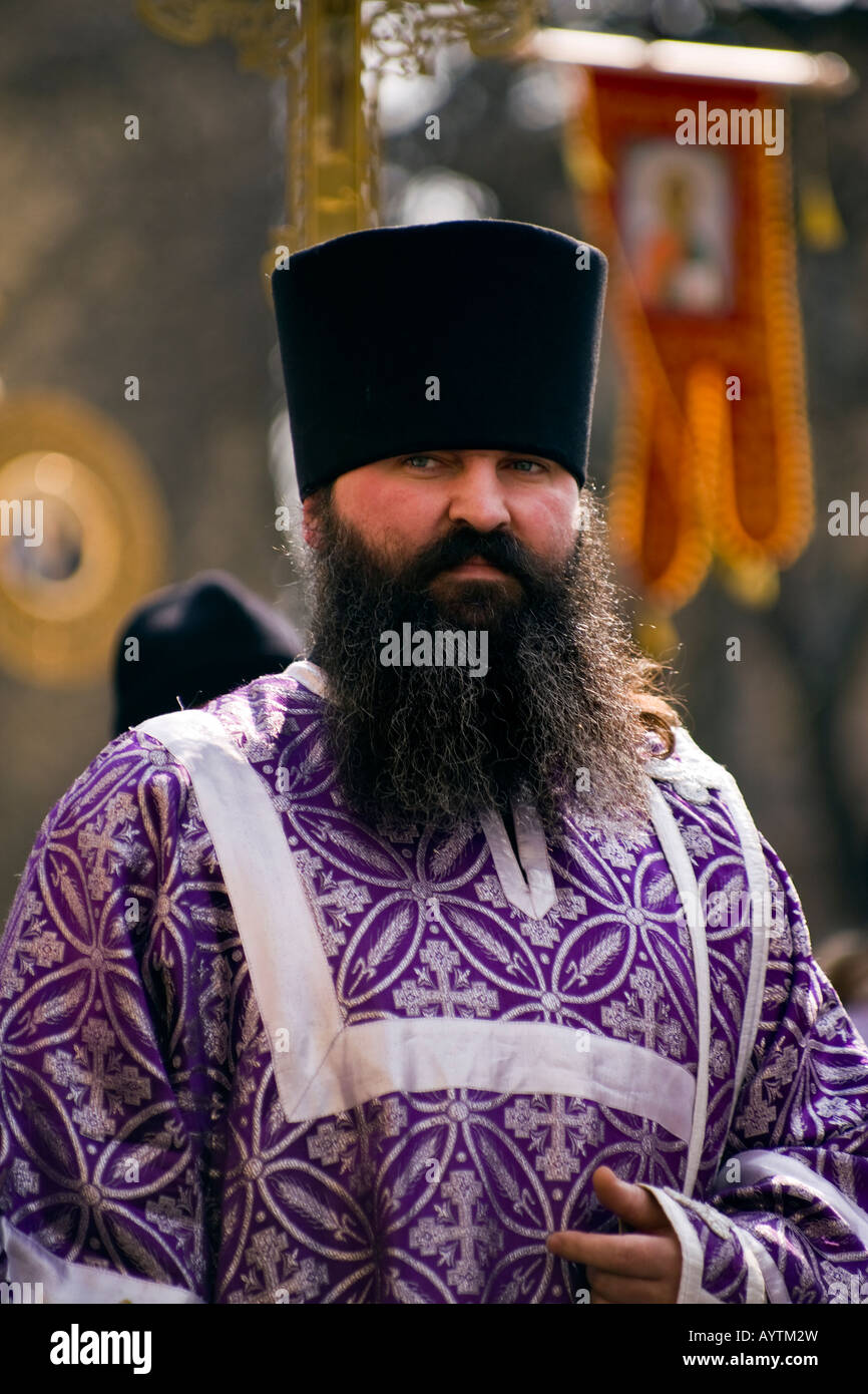 Orthodox priest at the religious procession (Cross Move) on the restoration of the unity of the Russian Orthodox - Stock Image
