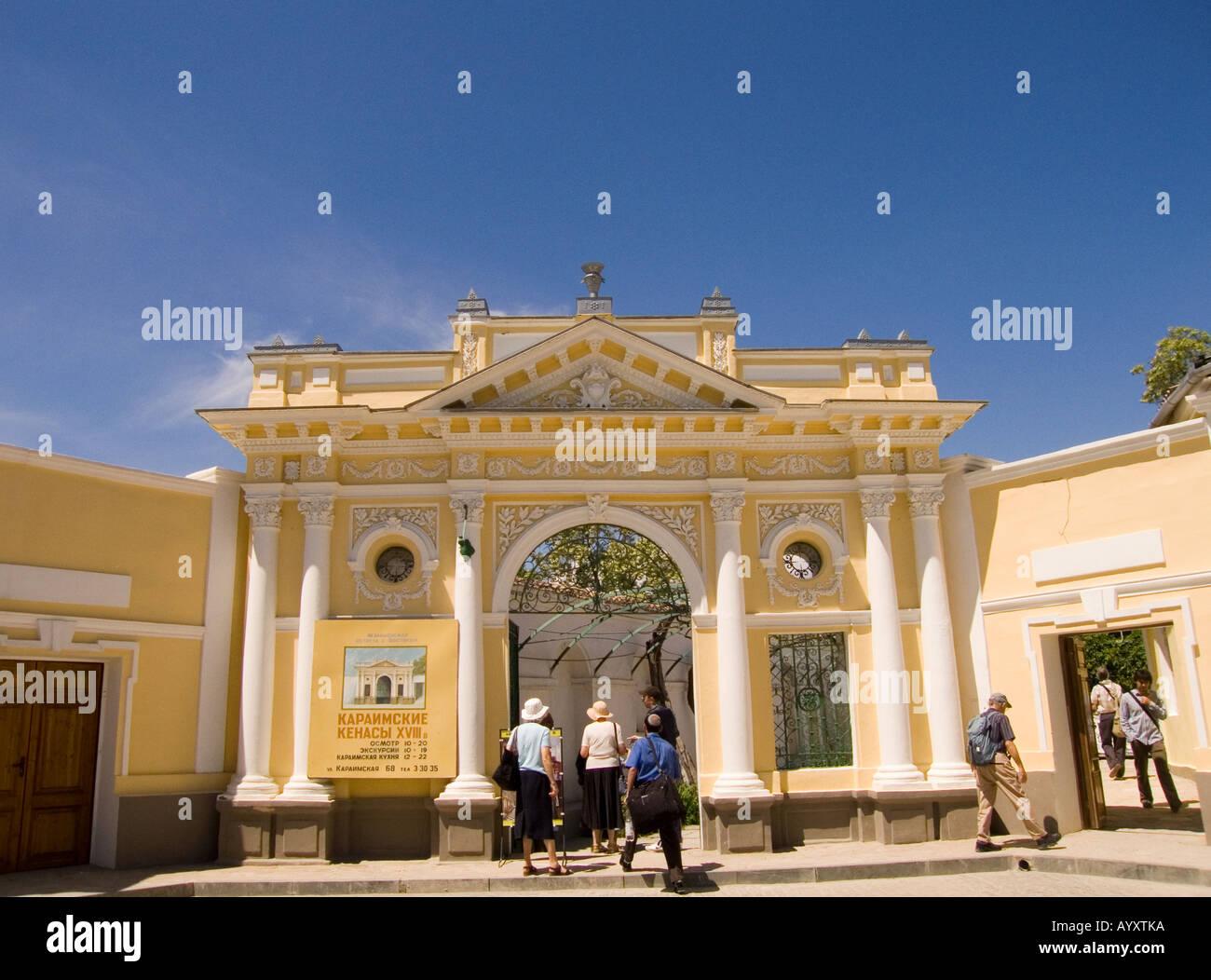 ukraine crimea yevpatoriya exterior of karaite synagogue - Stock Image