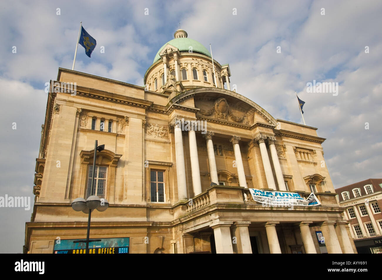 City Hall Victoria Square Hull East Yorkshire England UK - Stock Image