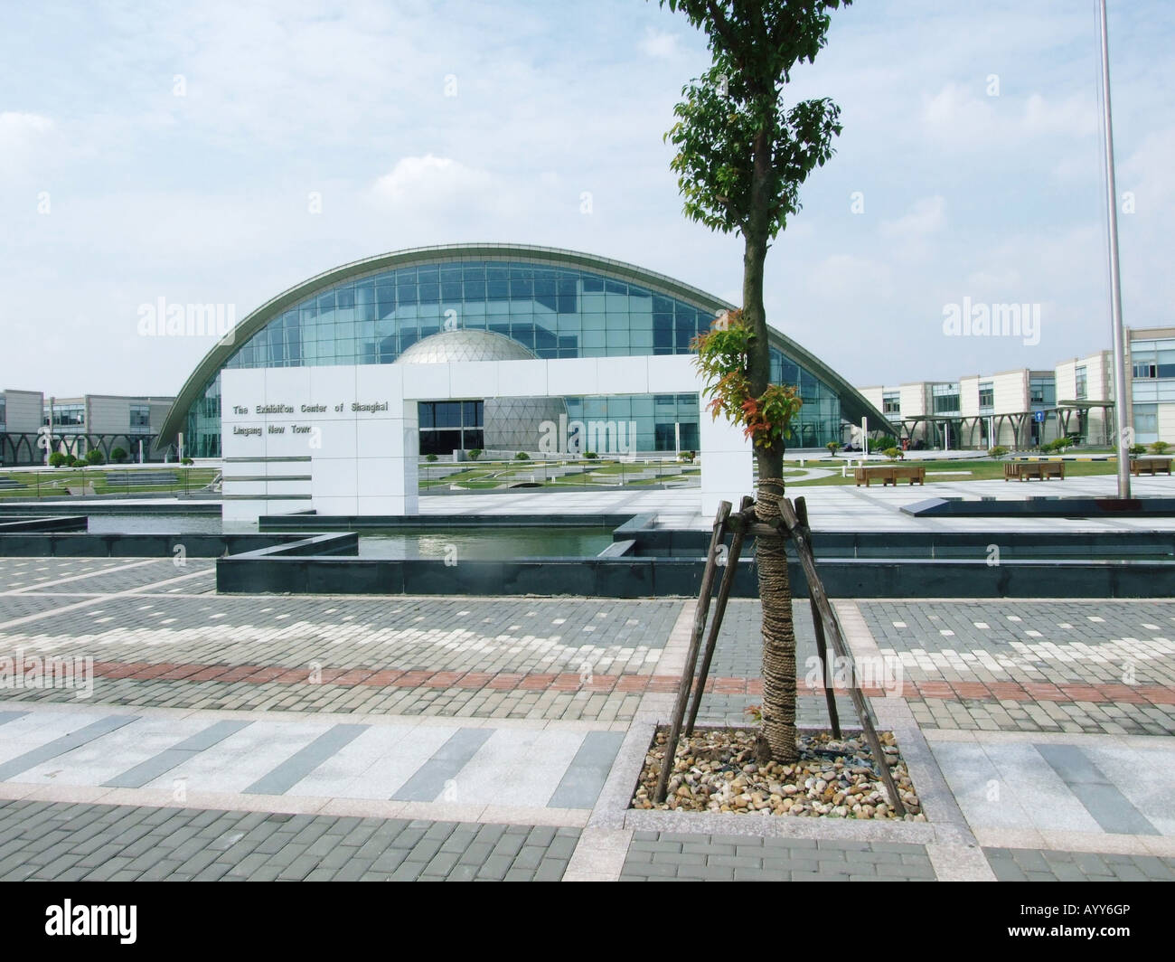 The Exhibition Center of Shanghai in Lingang New City near Shanghai China Stock Photo