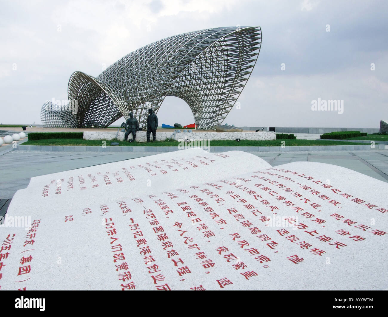 Sculptures at the seaside in Lingang New City near Shanghai China Stock Photo