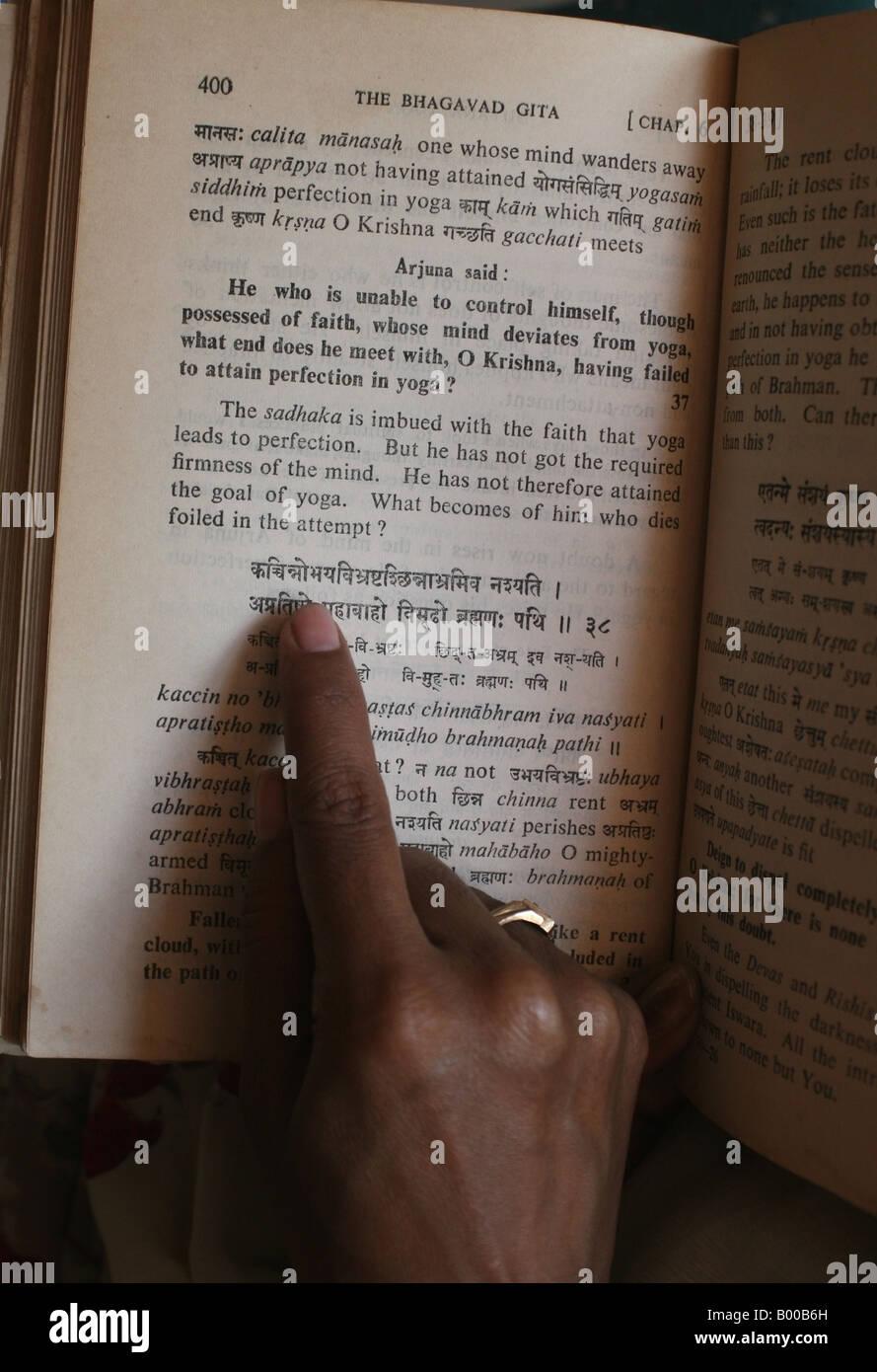 Bhagavad Gita , A Hindu Holy book , India - Stock Image