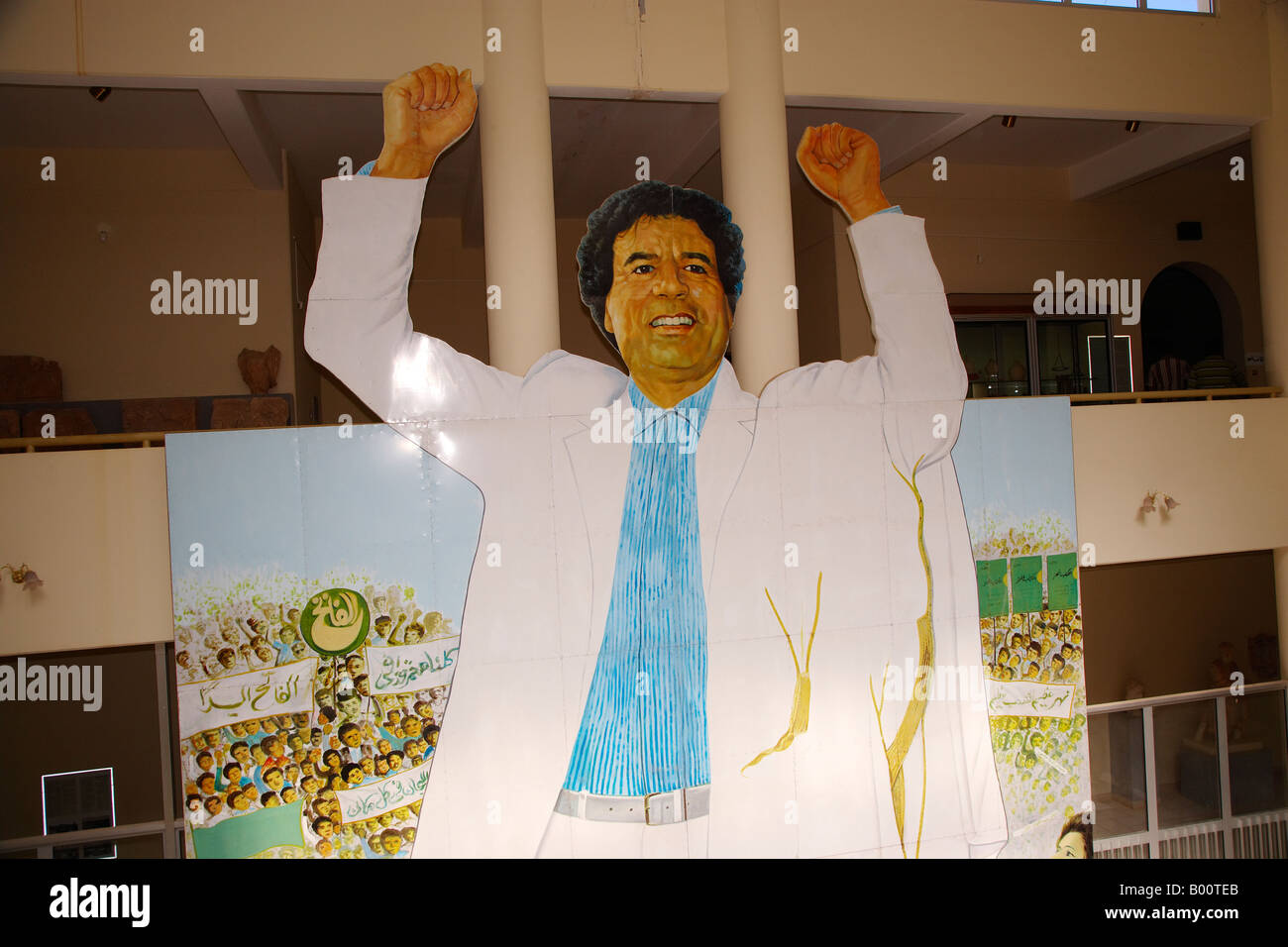 Poster of President Gaddafi in the Museum at Leptis Magna, Libya, North Africa - Stock Image