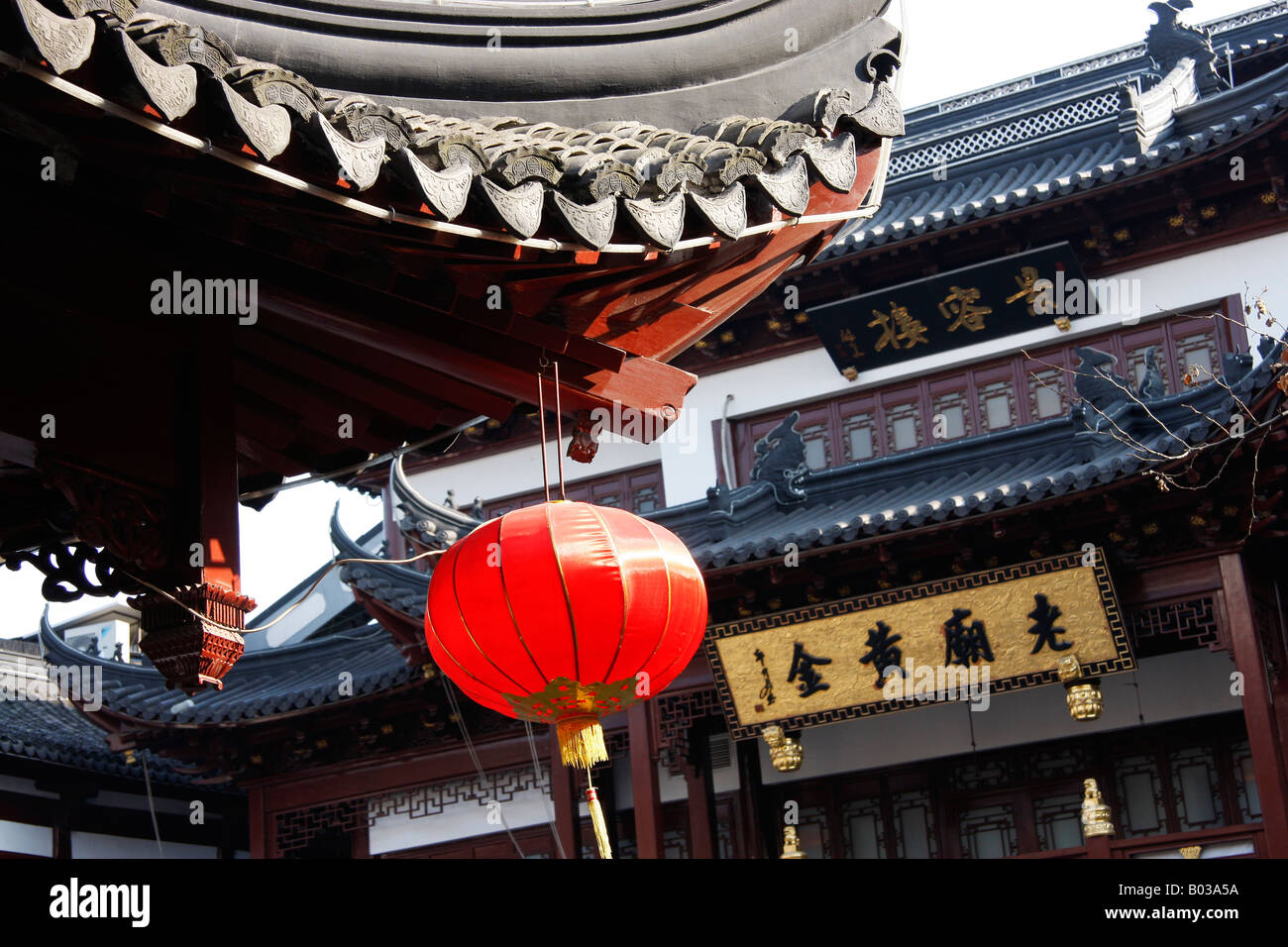 Roof tiles and lantern in the 'Old Town' Shanghai ,China - Stock Image