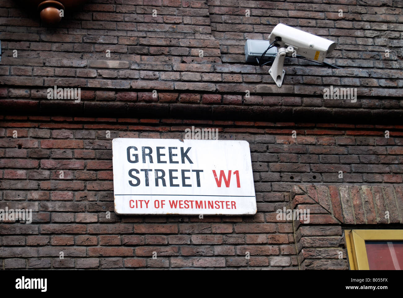Greek street surveillance camera spy soho cctv camera - Stock Image