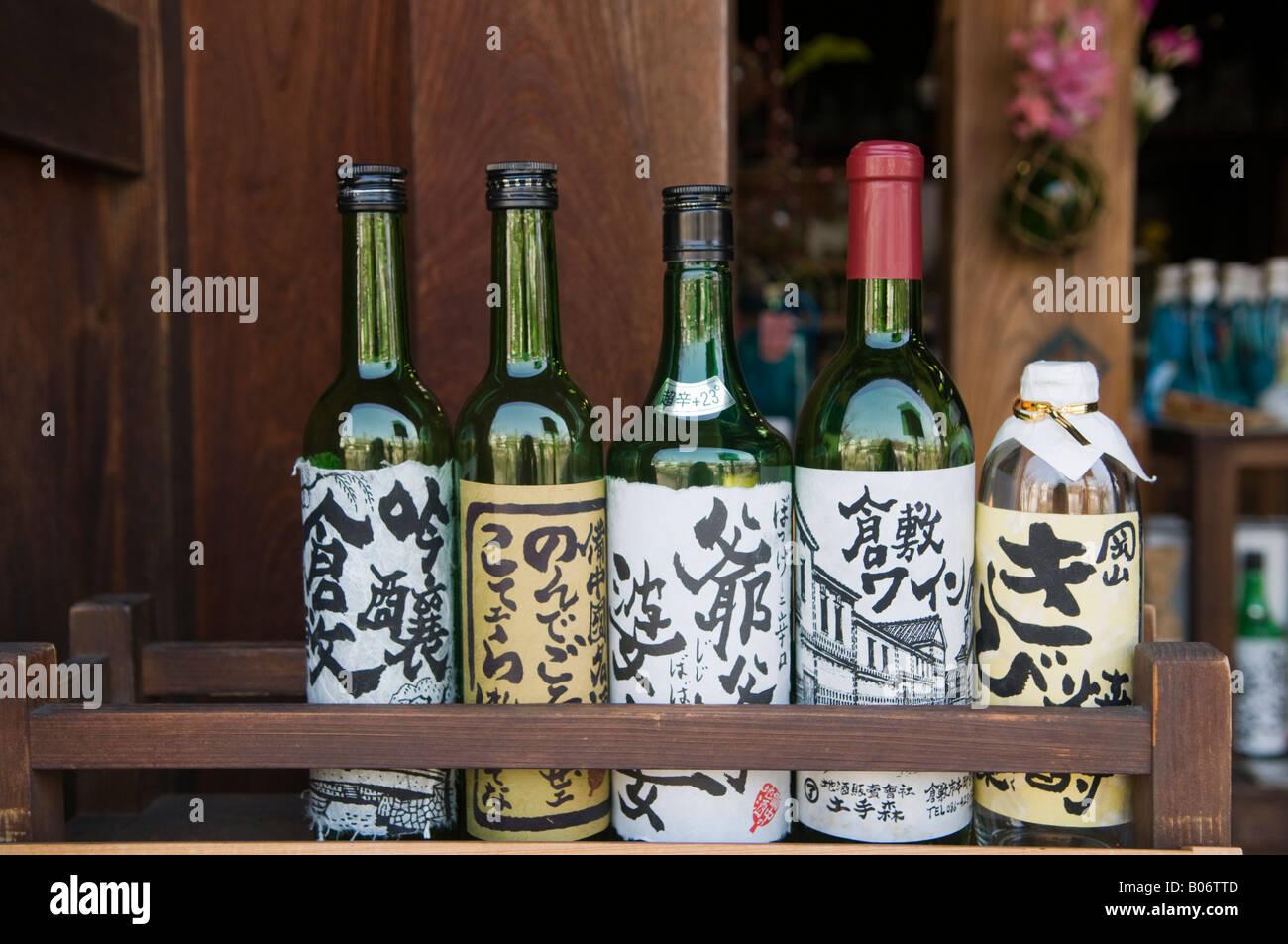 fff67b5b32ec Japanese sake bottles at a traditional sake shop in Kurashiki Japan ...