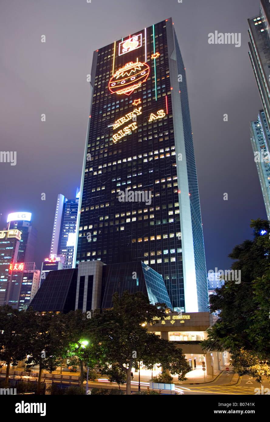 Sun Hung Kai : Quot sun hung kai centre hong kong stock photo alamy