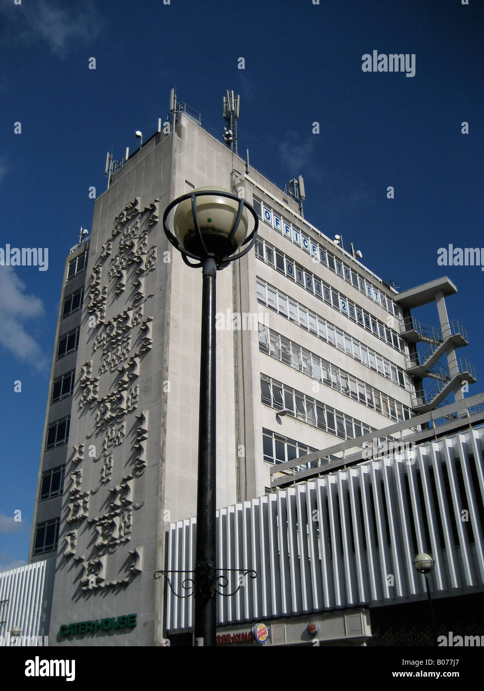 Vacant Office Block in Chelmsford, Essex, England UK - Stock Image