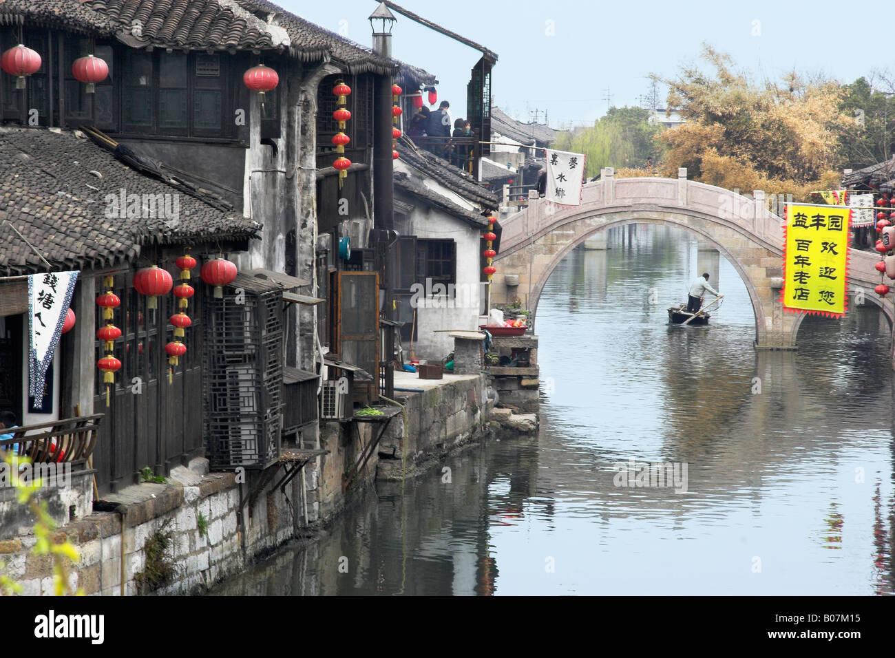Canal Bridge At Xitang China - Stock Image