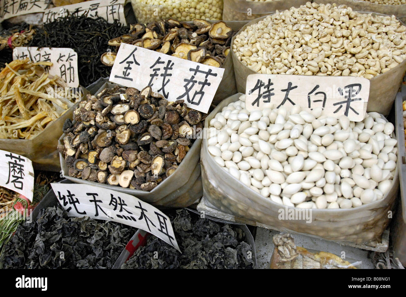 Sacks of dried fish, nuts and beans at a market in Xián, Shaanxi, China, East Asia - Stock Image